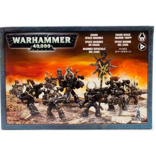 Warhammer 40K - 43-06 - Chaos Space Marine Squad
