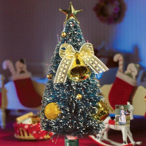 4453 - Green & Gold Fibre Optic Christmas Tree