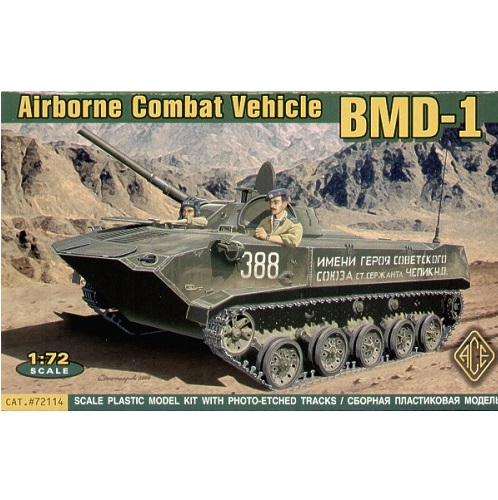 ACE 72114 - Russian BMD-1 Airborne Fighting Vehicle - 1.72