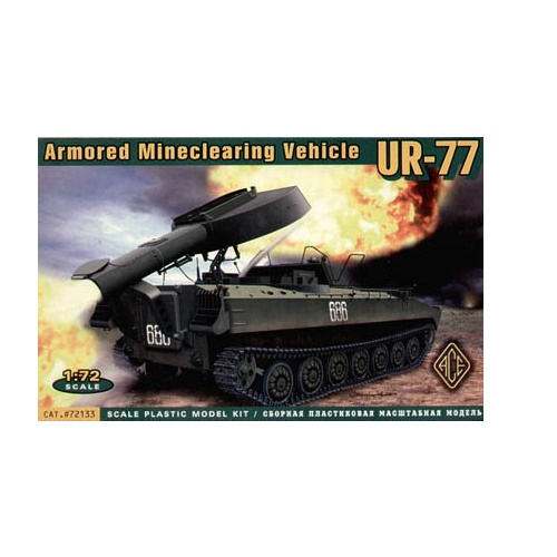 ACE 72133 - UR 77 Armoured Mineclearing Vehicle - Scale 1.72