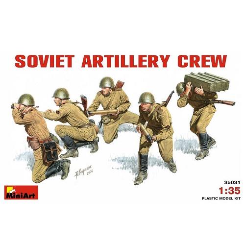 MiniArt 35031 - Soviet Artillery Crew - Scale 1.35