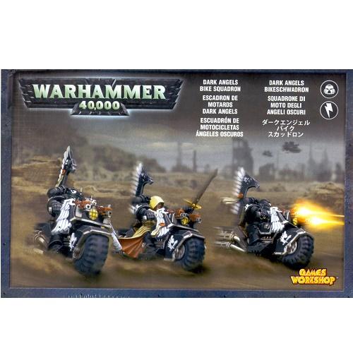 warhammer-40k-dark-angels-bike-squadron-boxed-set