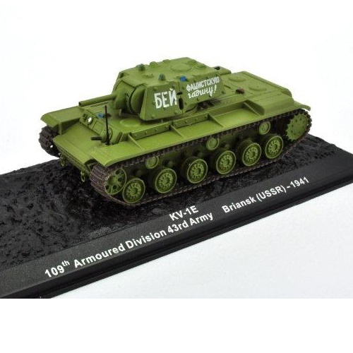 mag-bx31-m21-193rd-tank-batt-10th-army-germany45